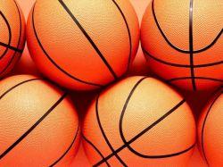 Hogyan készül a kosárlabda?